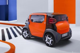 2019款雪铁龙AMI ONE概念车