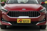 2019款起亚K3 1.5L CVT智享互联版