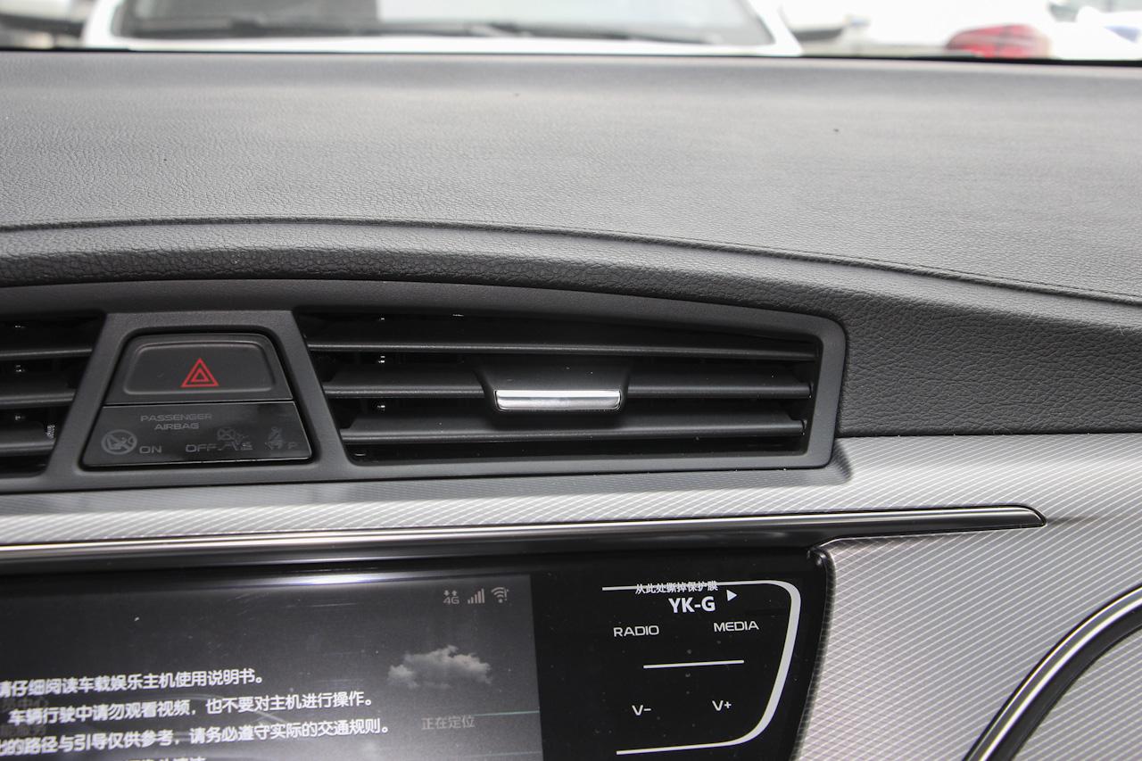 2018款帝豪GS 1.4T自动领尚智联型 领潮版
