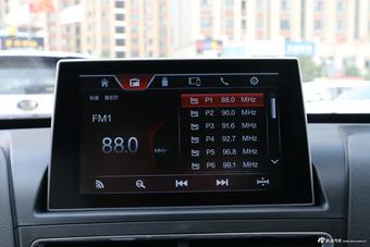 2019款奔腾X40 1.6L手动豪华型