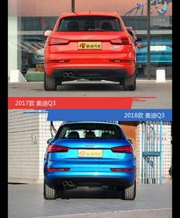 全面升级实力大增 奥迪Q3新旧款实车对比