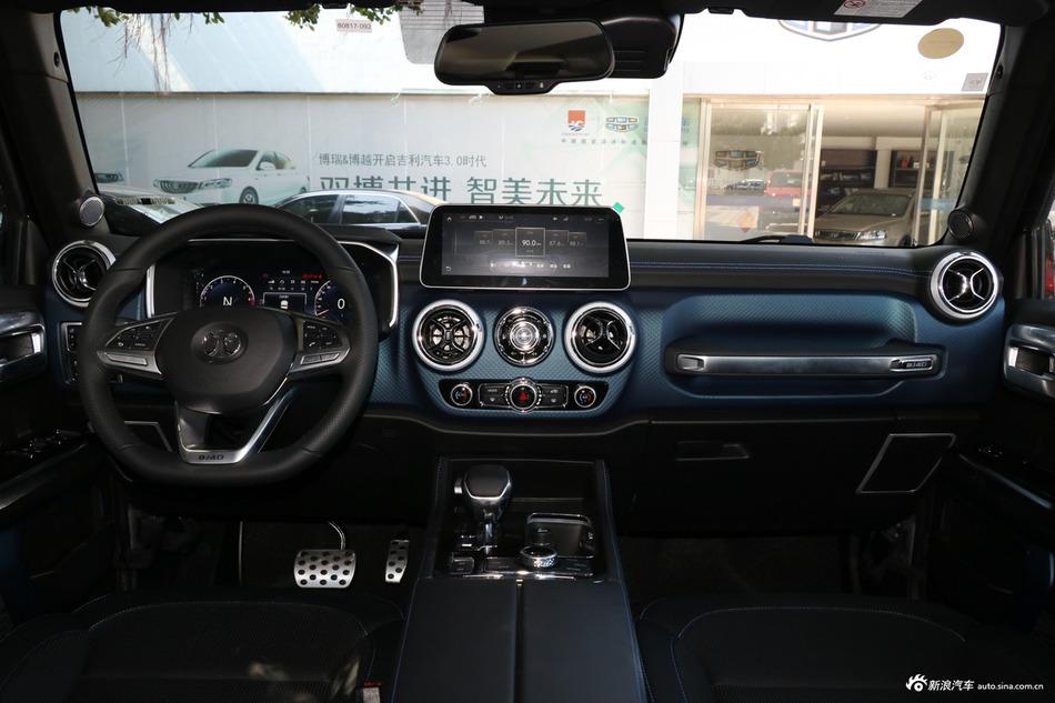 2018款北京BJ40 PLUS 2.3T自动四驱旗舰版