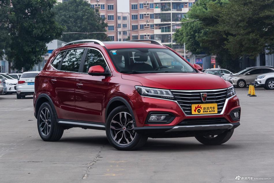 全国最高直降3.41万元,荣威RX5新车近期优惠热销
