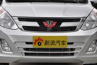 2019款五菱荣光V 1.5L手动标准型国VI
