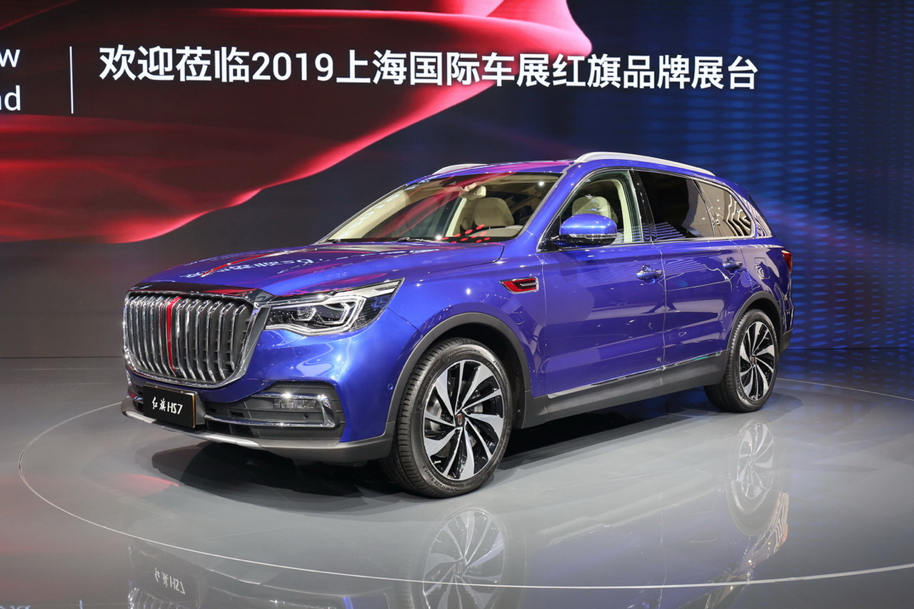 2019上海车展实拍:红旗HS7