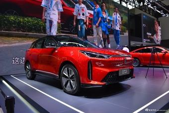 2020北京车展实拍:奔腾E01