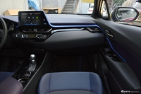 2018款C-HR 2.0L自动豪华天窗版国VI