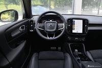 2020款沃尔沃XC40 2.0T自动T4四驱智雅运动版