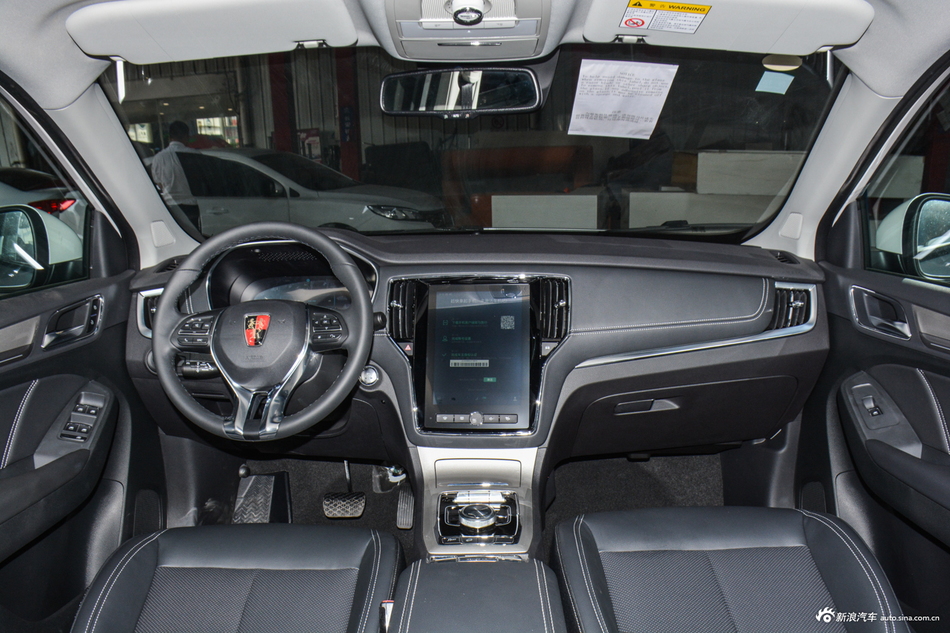 2017款荣威eRX5 EV400 电动互联旗舰版