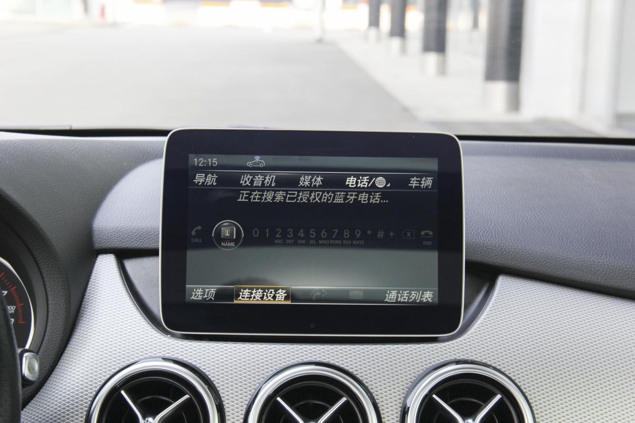 2019款奔驰B级B200 1.6T自动时尚型
