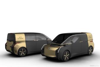 2020款丰田e-Trans Concept
