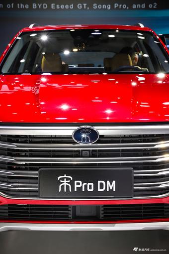 2019上海车展实拍:比亚迪宋Pro新能源