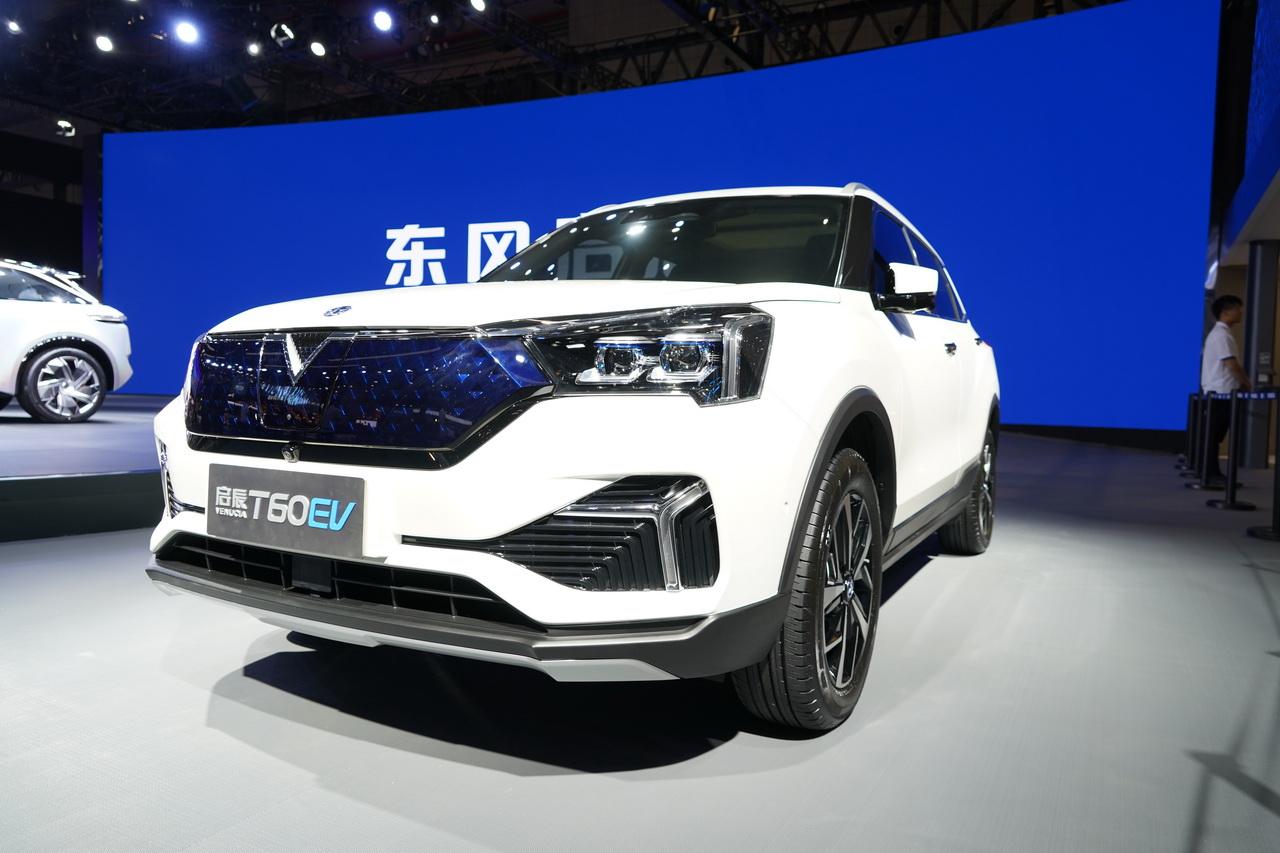 2019上海车展实拍:启辰T60 EV新能源