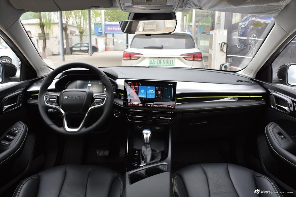 2021款荣威i5 1.5L CVT星耀版