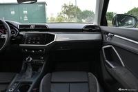 2020款奥迪Q3 Sportback 40 TFSI时尚型