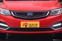 2019款 吉利远景升级版1.5L自动尊贵型国VI