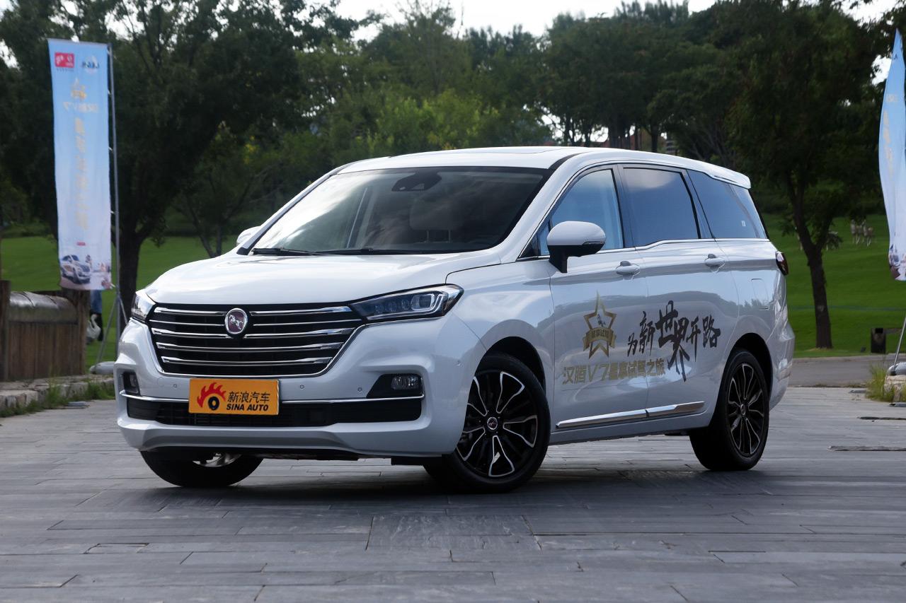 2019款汉腾V7 1.5T自动旗舰型7座 国VI