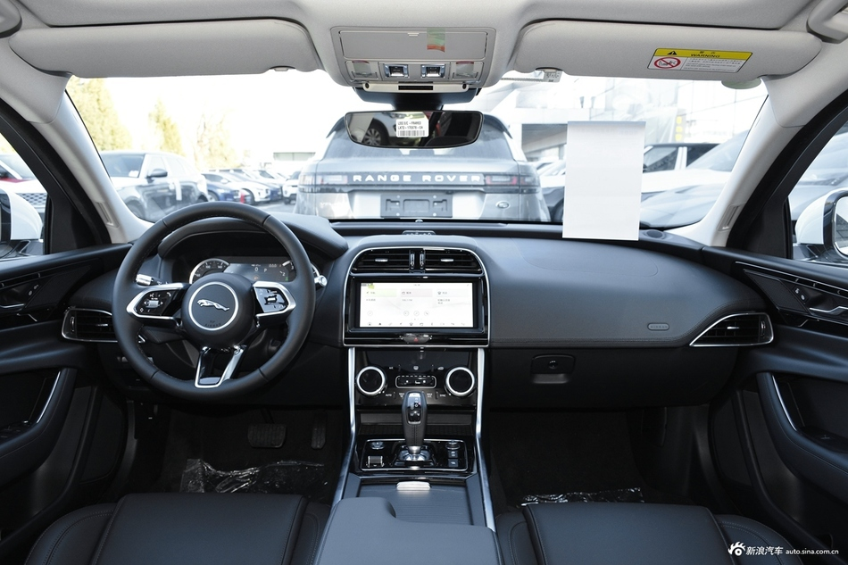 2020款捷豹XEL 200PS S进取优雅版