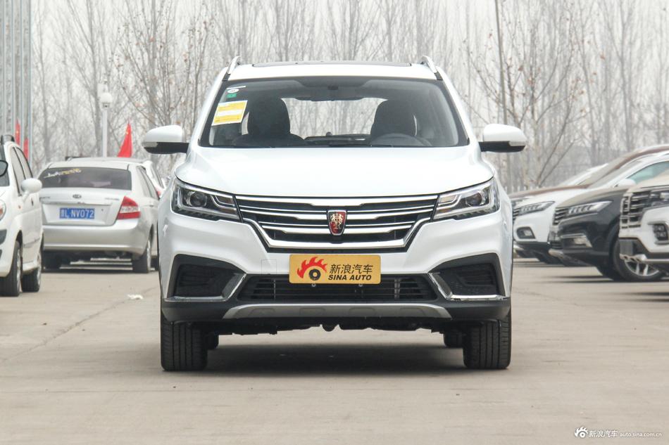新一轮价格战来袭,荣威RX3全国最高直降2.93万