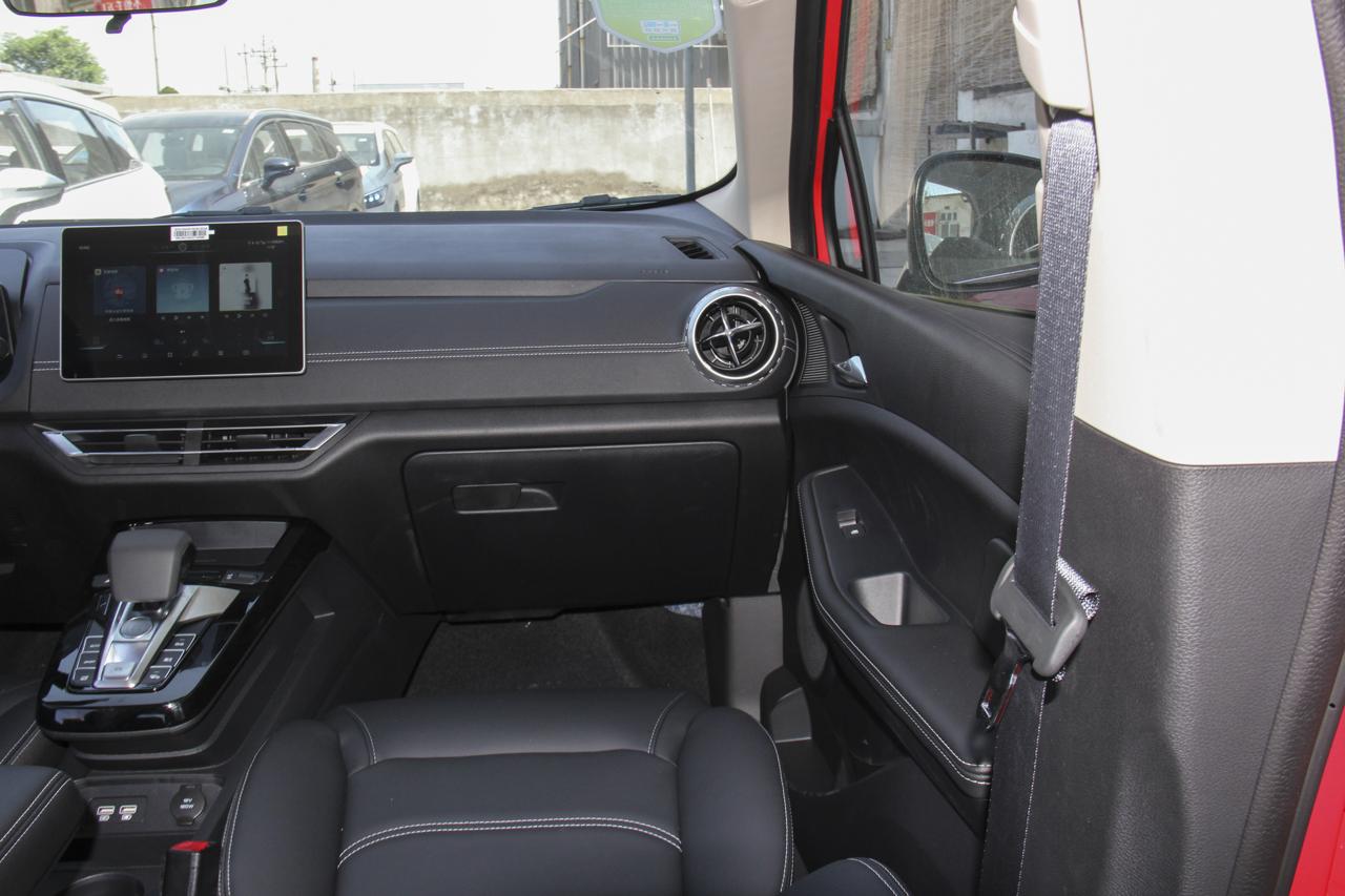 2019款比亚迪元EV535 智联领潮型
