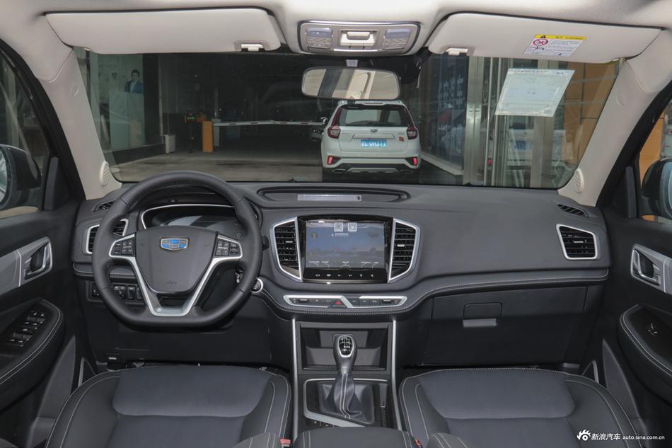 2019款远景SUV 1.4T手动4G互联豪华型 国VI