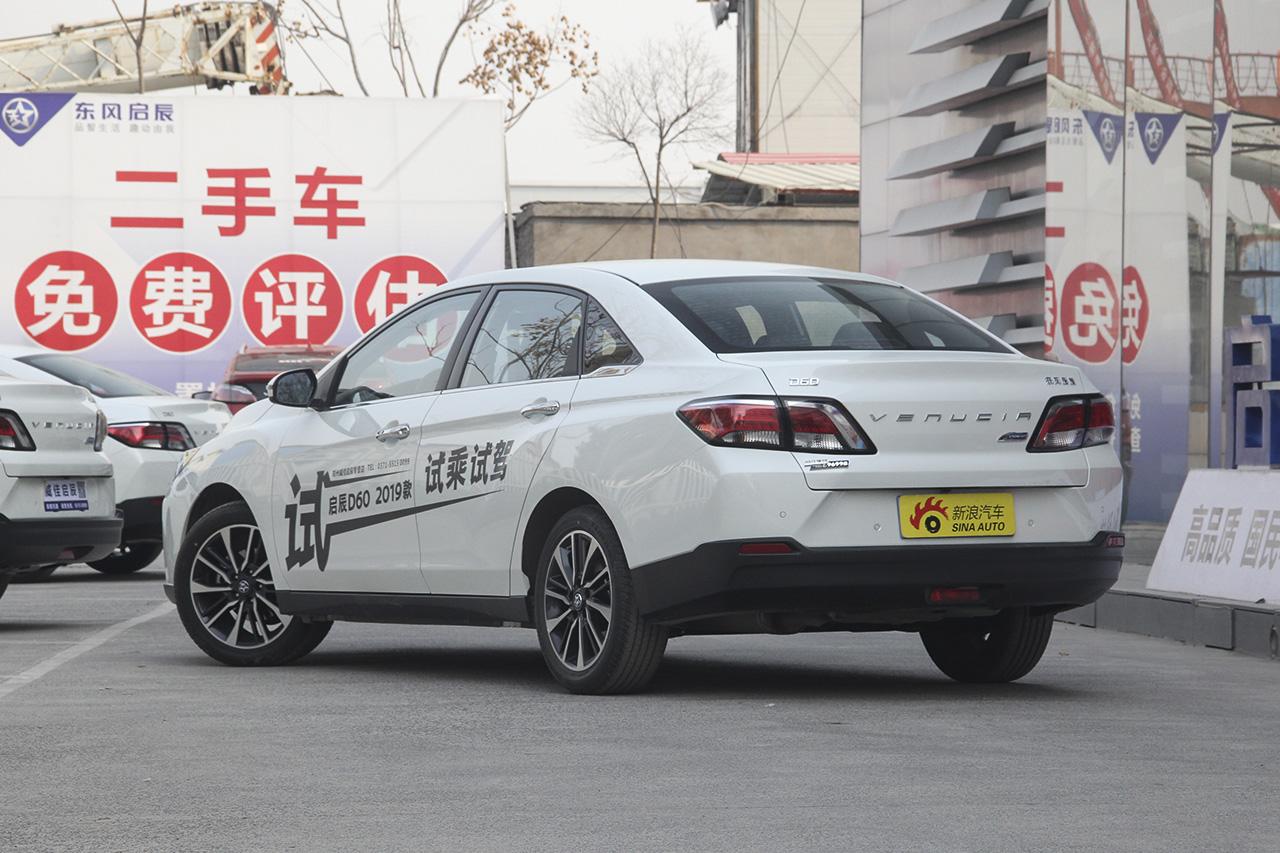 2019款启辰D60 1.6XV CVT智联豪华版国V