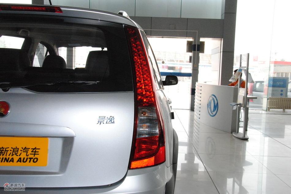 2011款景逸LV 1.8L VVT手动豪华型