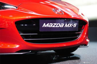 2015款马自达MX-5车展实拍