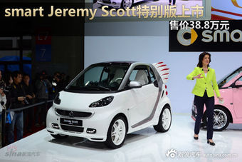 2013款smart Jeremy Scott特别版
