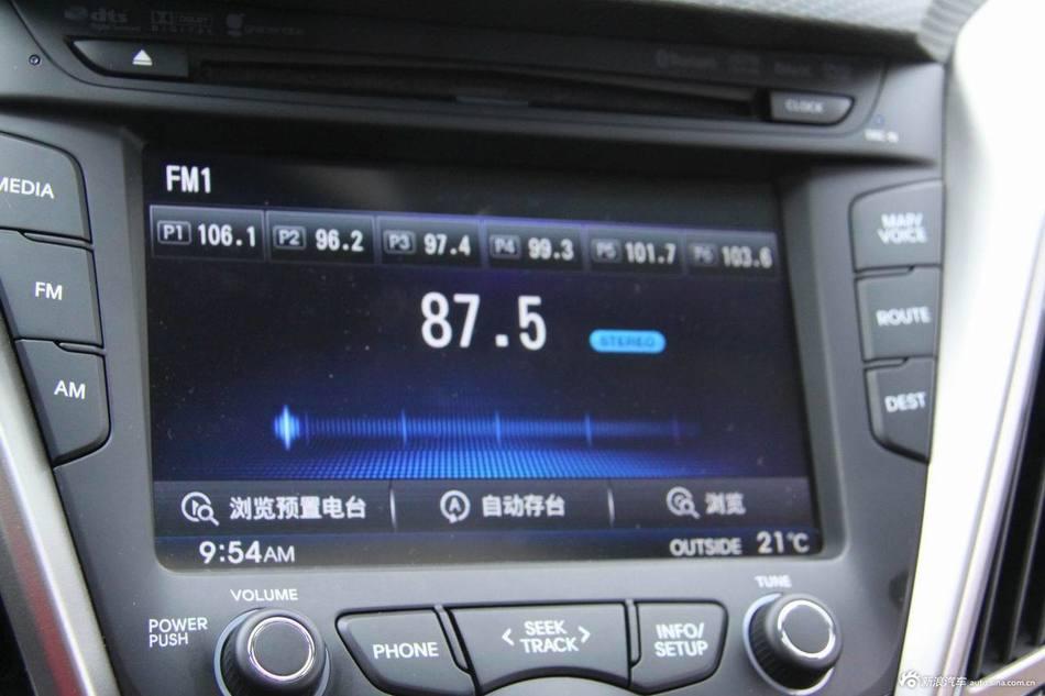 2012款现代飞思