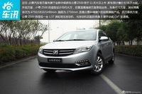 新浪汽车实拍众泰Z500高清组图