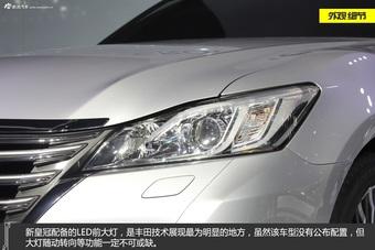 新浪汽车静态评测丰田皇冠