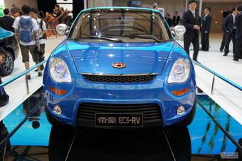 帝豪EC6-RV