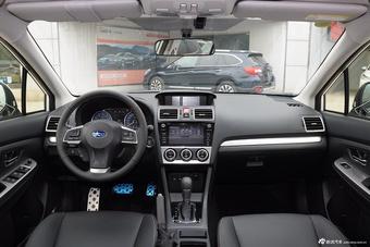 2015款斯巴鲁XV 2.0i 豪华版