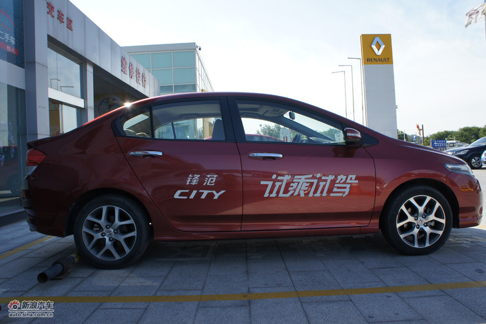 2009款本田CITY锋范1.8L自动豪华版