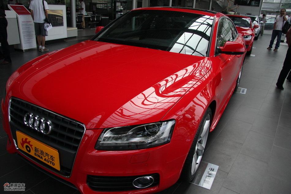 2010款奥迪A5Coupé2.0T风尚版