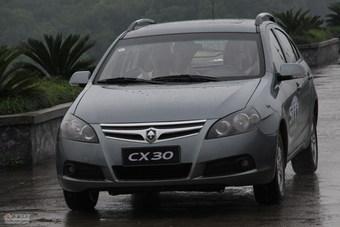 CX30外观