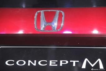 本田M概念车