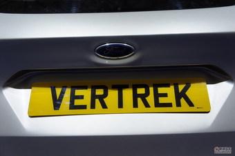 福特Vertrek概念车