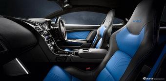 V8 Vantage S Coupe官方图