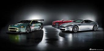 DBS Coupe官方图