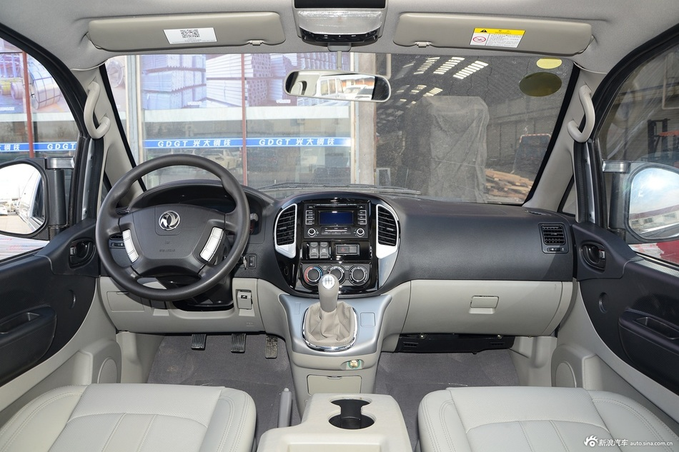 2016款菱智M5 2.0L手动7座舒适型L