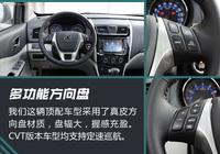 2016款风行S500 1.6L自动尊贵型