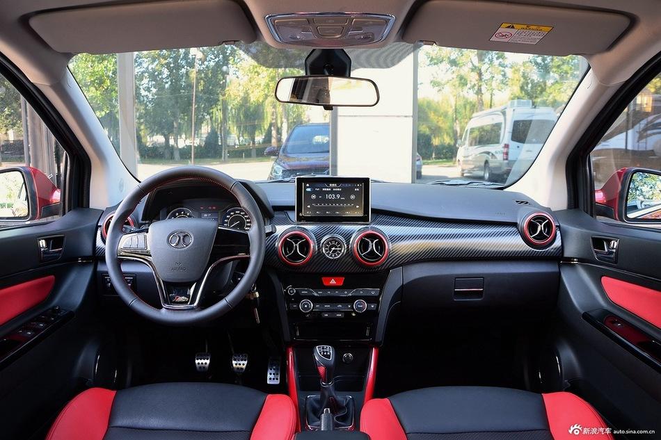 2015款北汽绅宝X25 1.5L自动豪华型