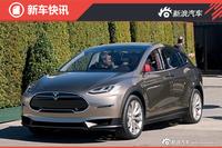 MODEL X将推85万入门车型