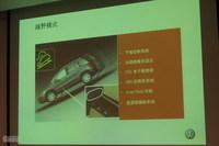 2012款进口途观柴油版特性