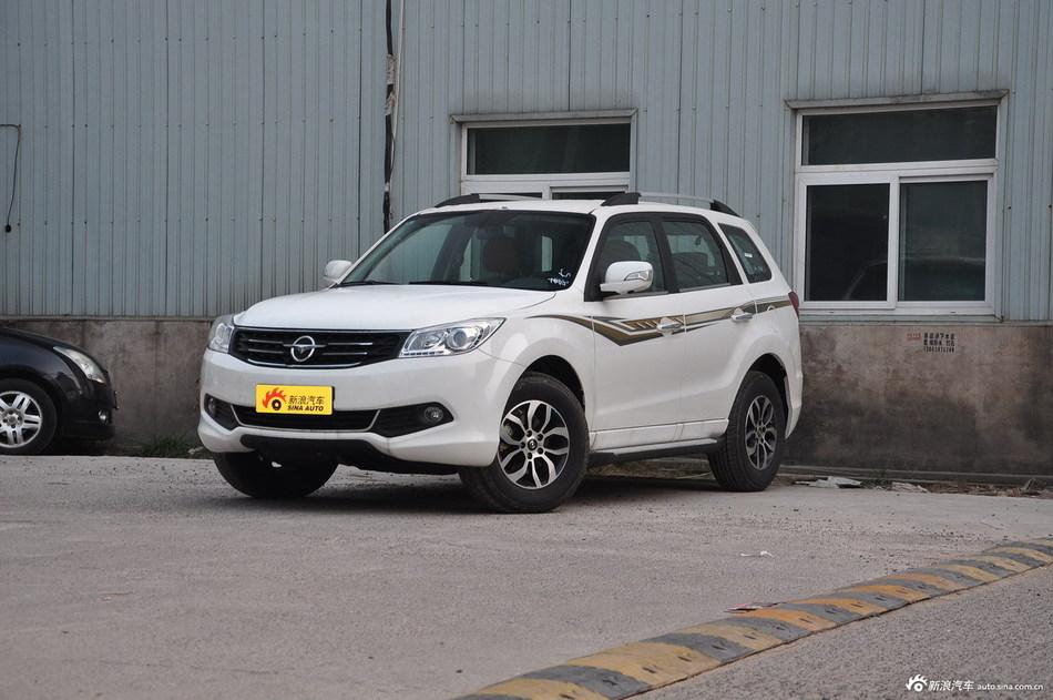 2015款海马S7 2.0L手动智臻型