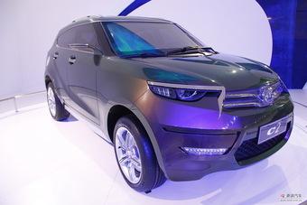 海马C2概念车