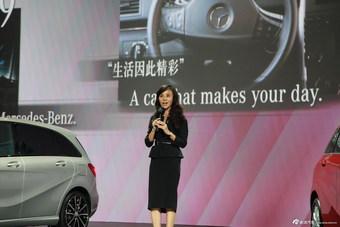 奔驰新B级上市梅赛德斯-奔驰(中国)汽车销售有限公司副总裁毛京波致辞