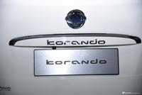 柯兰多柴油版